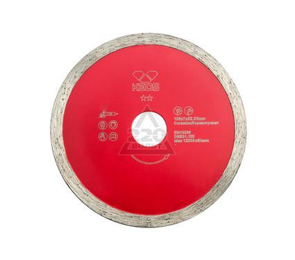 Круг алмазный KEOS DBЕ01.125