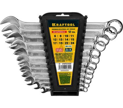 Набор ключей KRAFTOOL 27079-H12