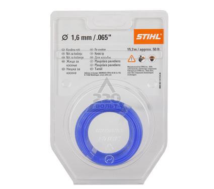 Леска для триммеров STIHL 1.6мм*15м круг