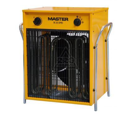 Тепловентилятор MASTER B22EPA/EPB