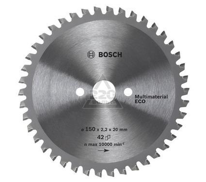 Диск пильный твердосплавный BOSCH Multi ECO 160 X 42 X 20/16