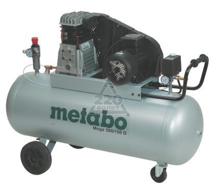 Компрессор METABO MEGA 500/150 D