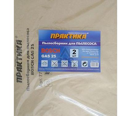 Мешок ПРАКТИКА 775-341 для BOSCH GAS 15 L, 2шт.
