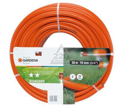 Шланг GARDENA Standart 8525