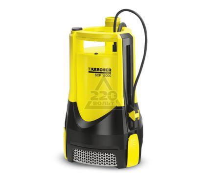 Дренажный насос KARCHER SCP 16000 Level Senso