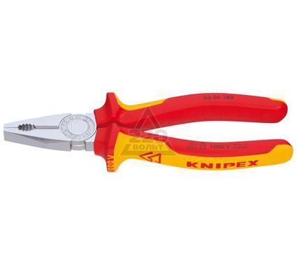 Пассатижи KNIPEX 0306180
