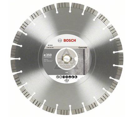 Круг алмазный BOSCH Best for Concrete  300 Х 20/25.4 сегмент