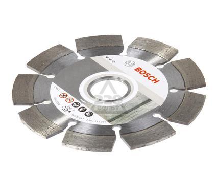 Круг алмазный BOSCH Best for Concrete  450 Х 25.4 сегмент