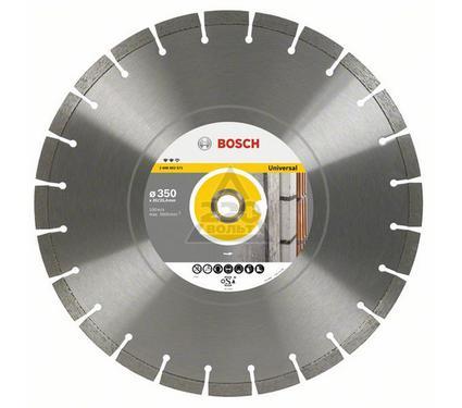 Круг алмазный BOSCH Expert for Universal  450 Х 25.4 сегмент