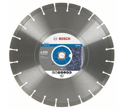 Круг алмазный BOSCH Standard for Stone  300 Х 20/25.4 сегмент