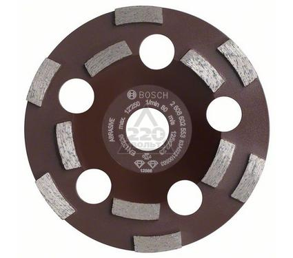 Абразивная шлифовальная чашка BOSCH Expert for Abrasive  125 X 22