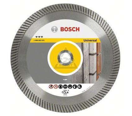 Круг алмазный BOSCH Expert for Universal  125 X 22 сегмент