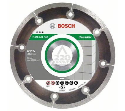 Круг алмазный BOSCH Best for Ceramic Extraclean  300 Х 25.4 корона (сплошной)
