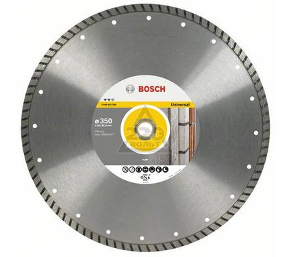 Круг алмазный BOSCH Expert for Universal Turbo  300 Х 20/25.4 турбо
