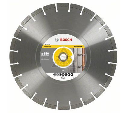 Круг алмазный BOSCH Standard for Universal  300 Х 20/25.4 сегмент