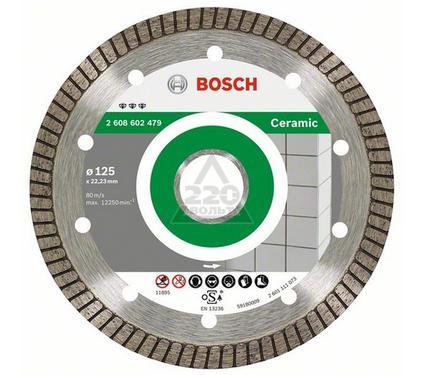 Круг алмазный BOSCH Best for Ceramic Extraclean Turbo  115 Х 22 турбо