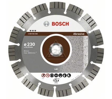 Круг алмазный BOSCH Best for Abrasive  115 Х 22 сегмент