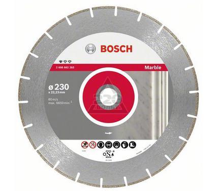 Круг алмазный BOSCH Standard for Marble  115 Х 22 сегмент