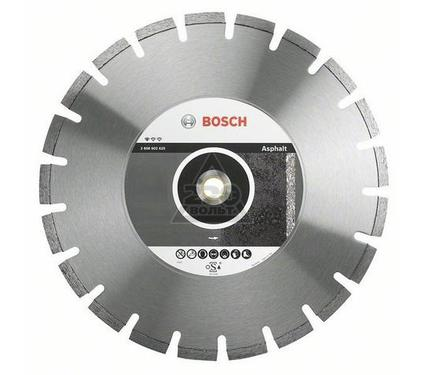 Круг алмазный BOSCH Standard for Asphalt  500 Х 25.4 сегмент