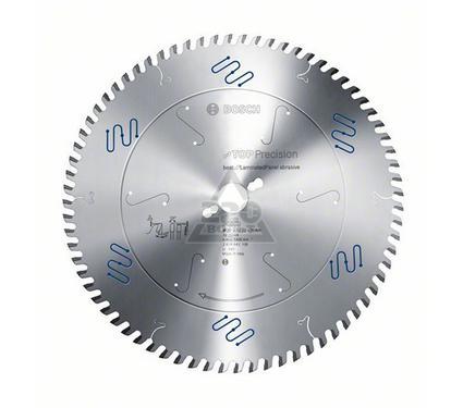 Диск пильный твердосплавный BOSCH Top Precision Best for Laminated Panel  250 X 48 X 30