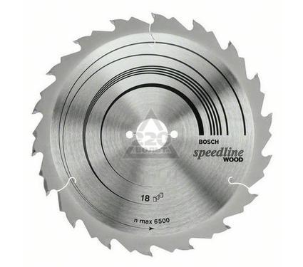 Диск пильный твердосплавный BOSCH Speedline Wood 190 X 12 X 30