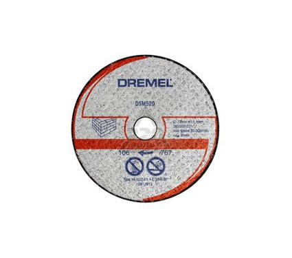 Круг отрезной DREMEL DSM520