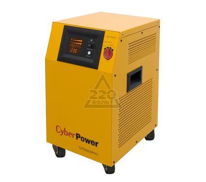 Источник бесперебойного питания CYBER POWER CPS 5000PRO БЕЗ АКК.