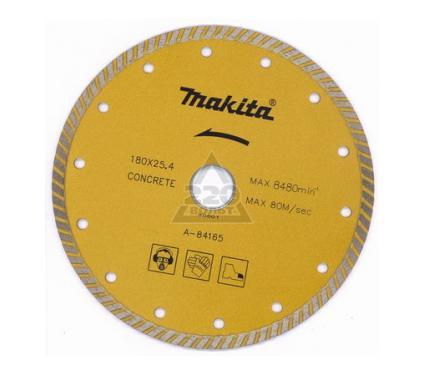 Круг алмазный MAKITA A-84165  180 X 22 турбо