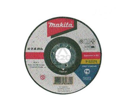 Круг отрезной MAKITA 115 X 3.2 X 22, по металлу