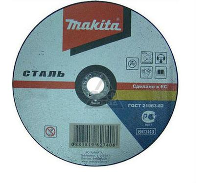Круг отрезной MAKITA 230 X 3.2 X 22, по металлу