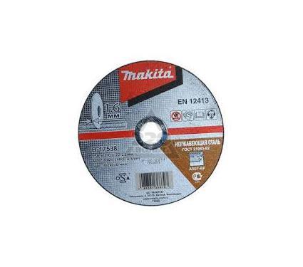 Круг отрезной MAKITA 230 X 2.0 X 22, по нерж. стали