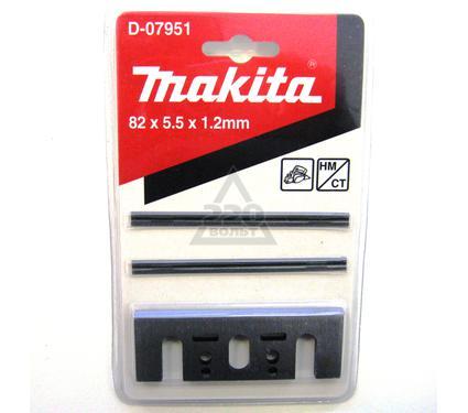 Ножи для рубанка MAKITA 82 мм, 2 шт. (пластина+лезвие)