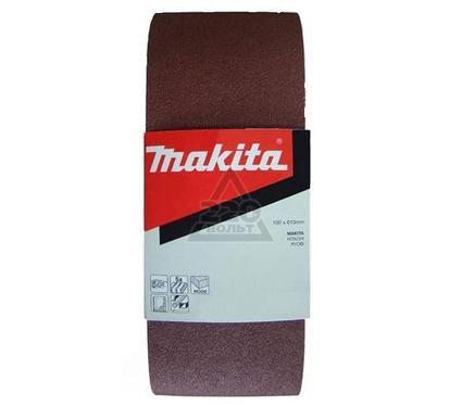 Лента шлифовальная бесконечная MAKITA 100 X 610 мм, K80, 5 шт.