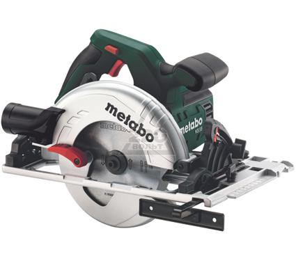 Пила циркулярная METABO KS 55 FS MetaLoc