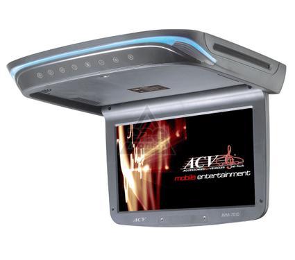 Монитор ACV AVM-7010GR