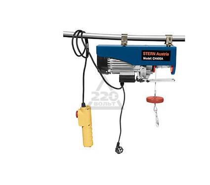 Таль электрическая STERN CH400A