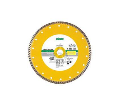Круг алмазный DI-STAR Turbo MASTER TS15H 265358 125 Х 22