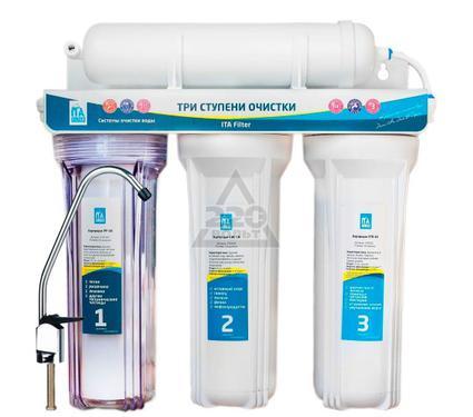 Фильтр для воды ITA FILTER OASIS TRIO F10307