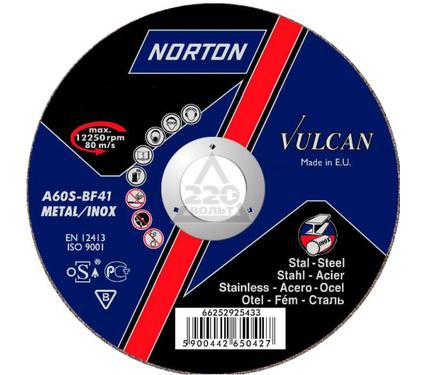 Круг отрезной NORTON 230 Х 2.0 Х 22, NORTON VULKA по металлу