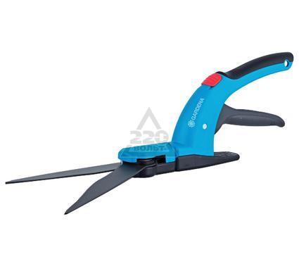 Ножницы GARDENA Comfort 8733 для травы