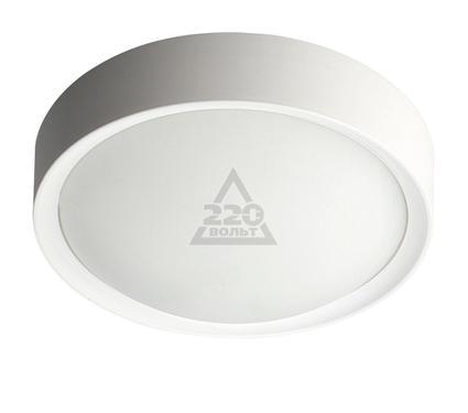 Светильник для ванной комнаты MASSIVE ANOUK 32001/31/10