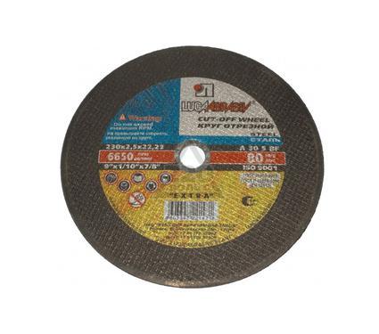 Круг отрезной ЛУГА-АБРАЗИВ 230 Х 2,5 Х 22 А30 по металлу и нержавеющей стали LUGANO
