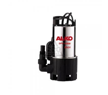 Дренажный насос AL-KO SPV 10000 Inox
