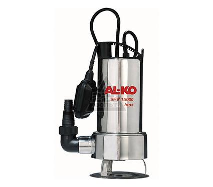 Дренажный насос AL-KO SPV 15000 Inox