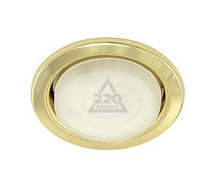 Светильник встраиваемый АКЦЕНТ 320 золото