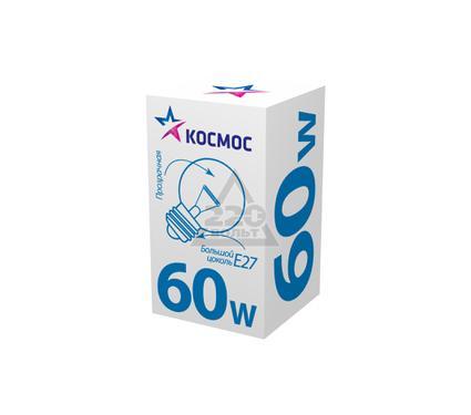 Лампа накаливания КОСМОС 60 Ватт шар прозрачная Е27