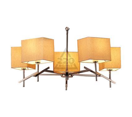 Люстра BLITZ Modern Style 3171-45
