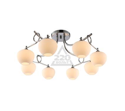 Люстра BLITZ Modern Style 2323-38