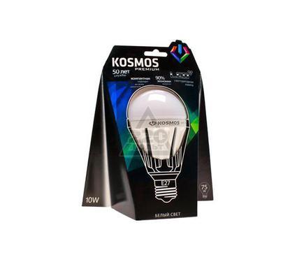 Лампа светодиодная КОСМОС premium LED A60 10Вт E27