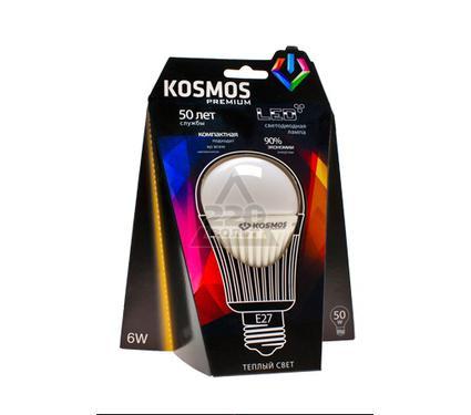 Лампа светодиодная КОСМОС LED 6Вт A55 E27 230v 3000K